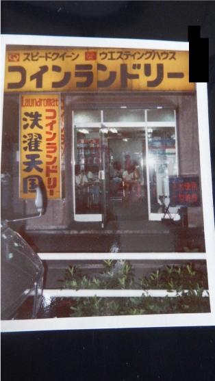 新高円寺店