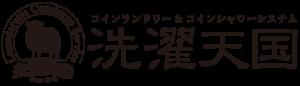 (20150912)WEBロゴ