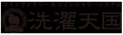 \笑顔と元気なハリキリ集団!シェアする文化を創造するクリエーター集団!!