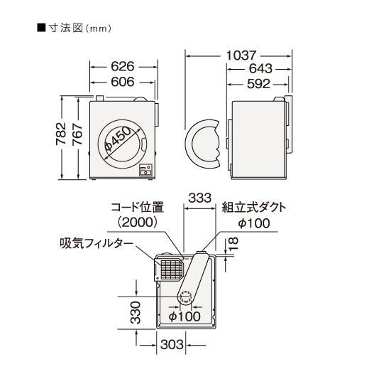 MCD-CK45 sunpou
