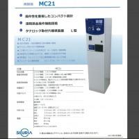 MC-21 toua