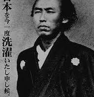 ryoumazeyo